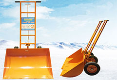 轮式除雪铲