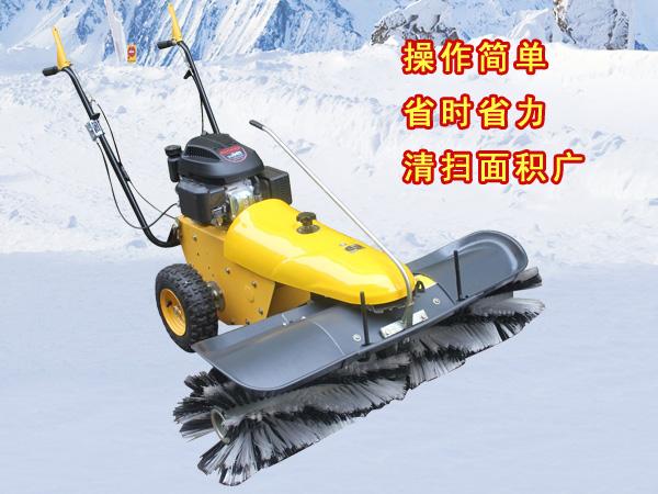小型扫雪机