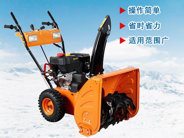 小型除雪机
